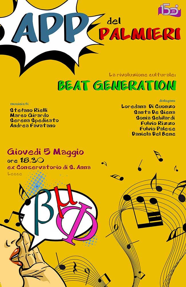 APP_1_Beat-generation